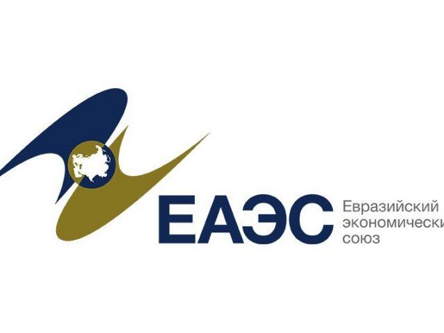 eaes-logo-done2